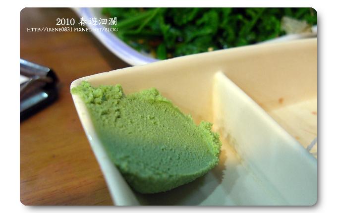 100411_19_東華大學.jpg