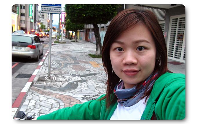 100411_22_東華大學.jpg