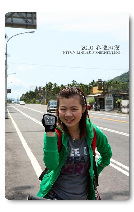 100422_01_東華大學.jpg