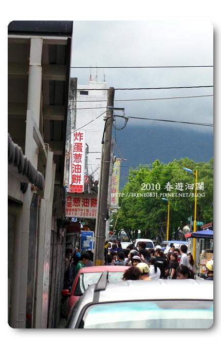 100422_21_東華大學.jpg