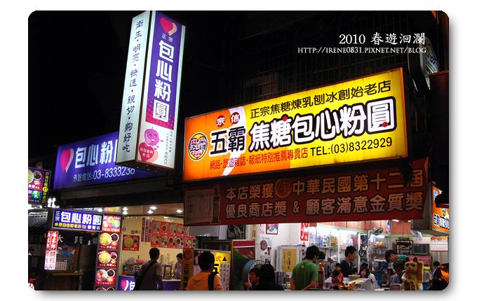 100422_29_東華大學.jpg