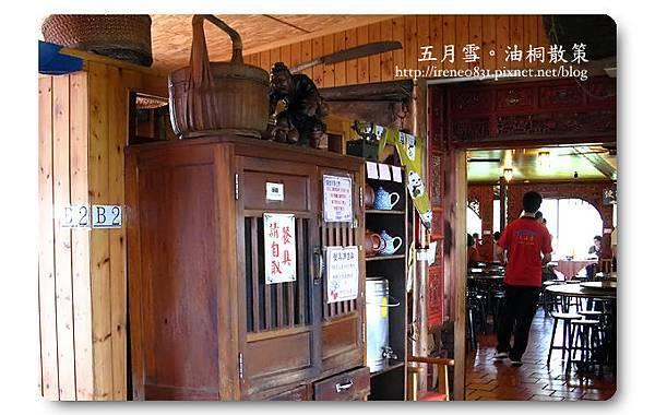 100430_10_大江屋.jpg