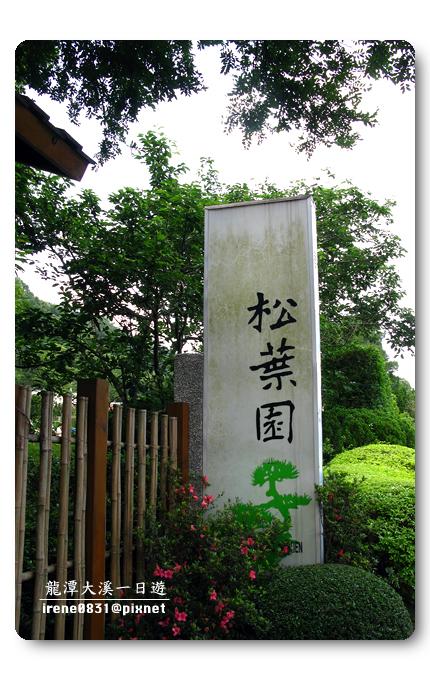 100516_02_龍潭大溪.jpg