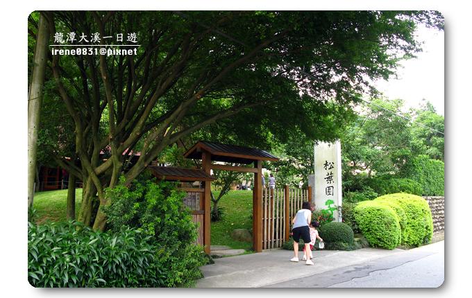 100516_01_龍潭大溪.jpg