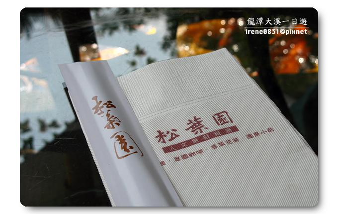 100516_00_龍潭大溪.jpg
