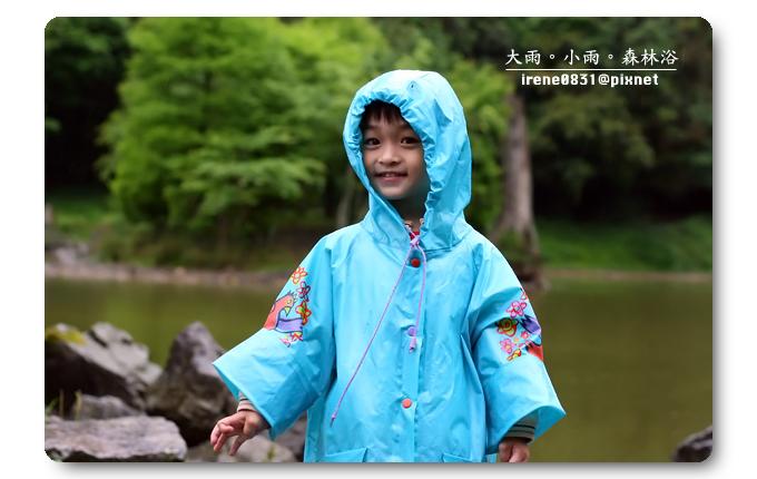 100523_07_明池.jpg