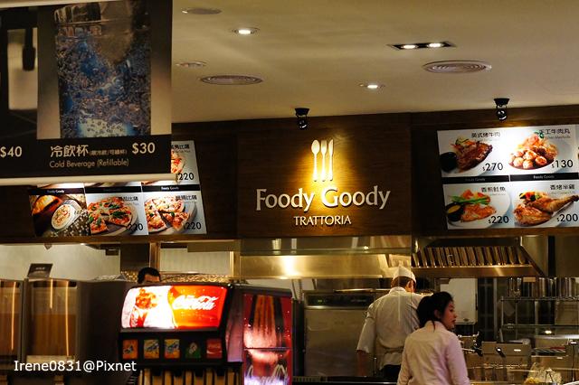 110218_00_FoodyGoody.jpg