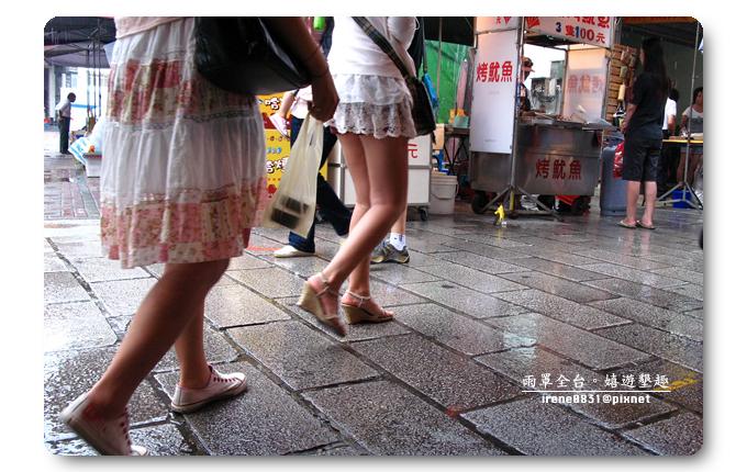 100625_12_嬉遊墾趣.jpg