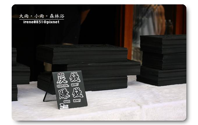 100526_34_明池.jpg