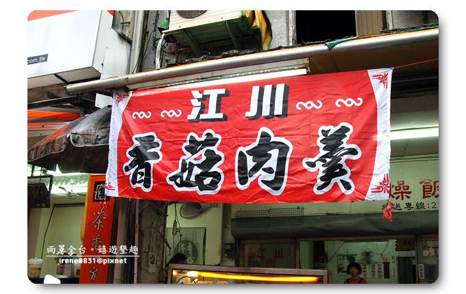 100708_15_嬉遊墾趣.jpg