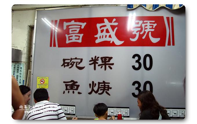 100701_05_嬉遊墾趣.jpg
