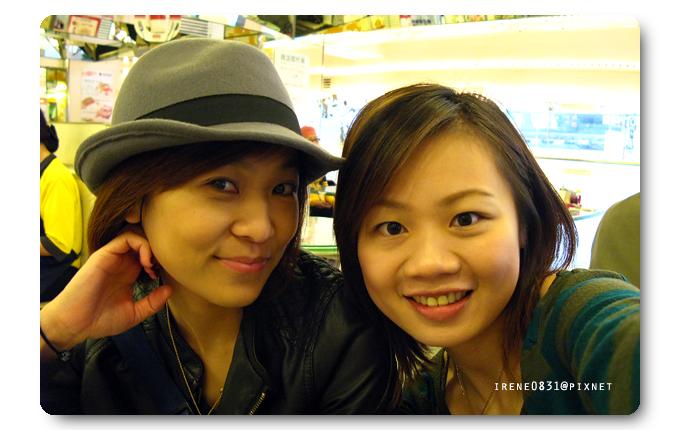 100819_11_2009HK.jpg