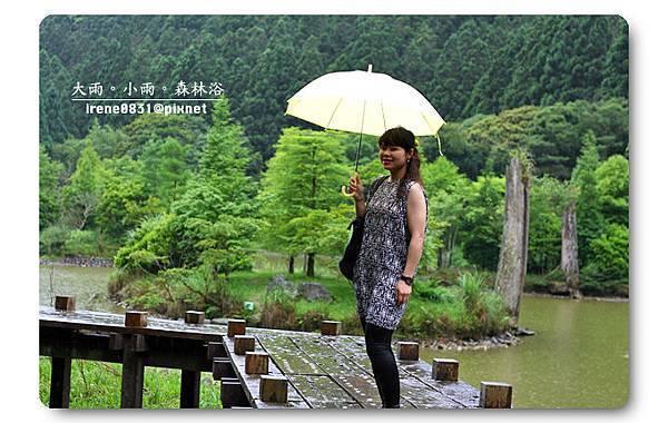 100602_38_明池.jpg