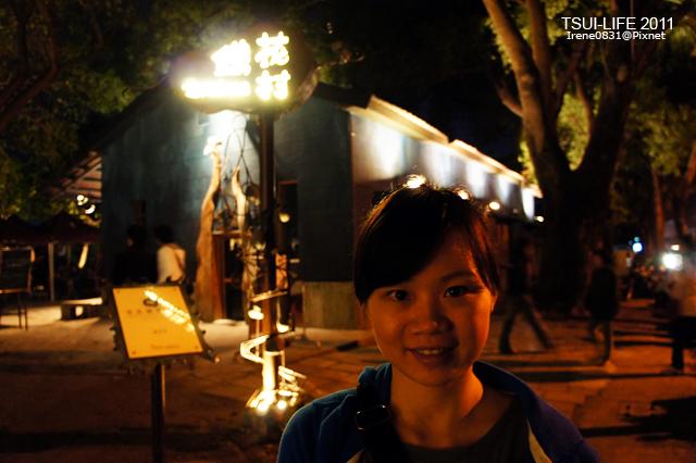 110405_27_遊台東.jpg