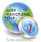 2009HongKong.jpg