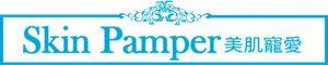 skinpamper-psBanner-1315xf2x0300x0060-m