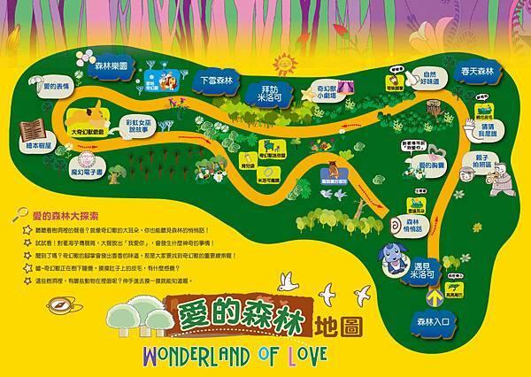 kids_map
