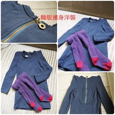 韓版洋裝+褲襪 NTD250