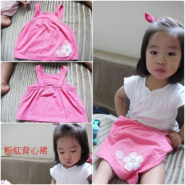粉色背心裙 NTD50