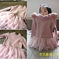 杏色膨裙上衣 NTD200
