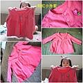 粉色小外套 NTD50