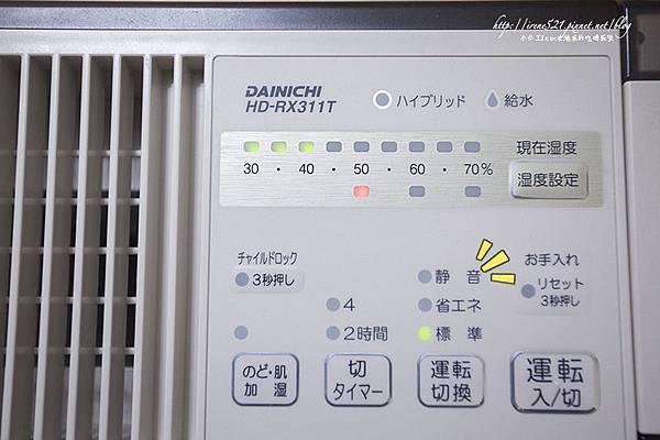 15.07.09-DAINICHI加濕器