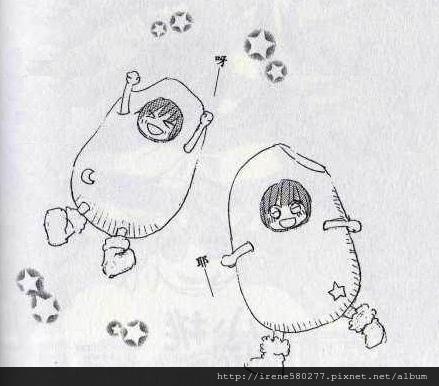 米寶寶.小月小星
