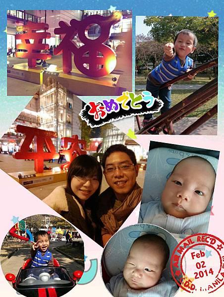 2014-02-02_23.52.44.jpg