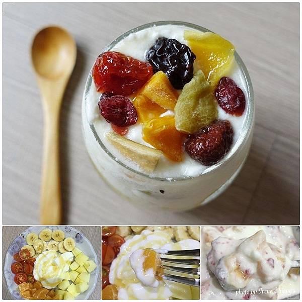 Dried-fruit-yogurt20.jpg