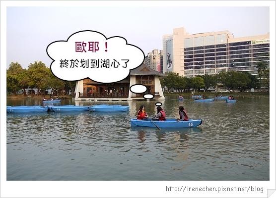 台中公園19.jpg