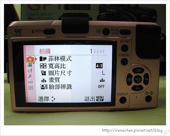粉紅GF1入手-05(選單).jpg