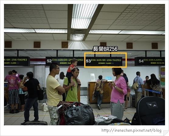 Bali519-機場掛行李.jpg