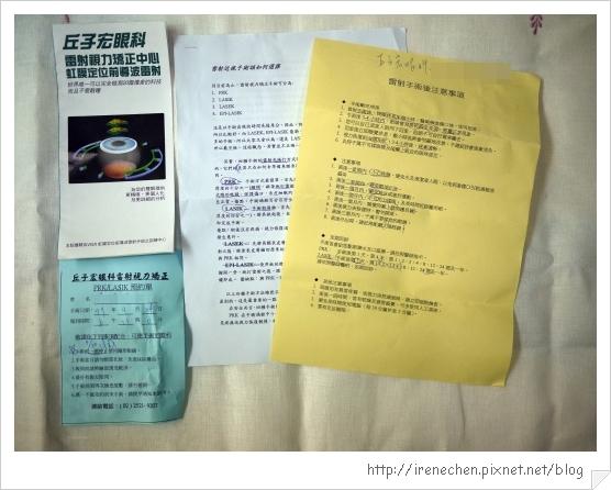 07-邱子宏眼科術前檢查.jpg