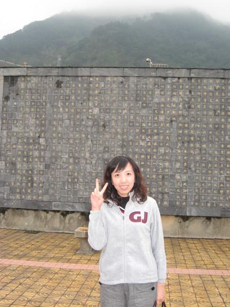 石門水庫1.JPG