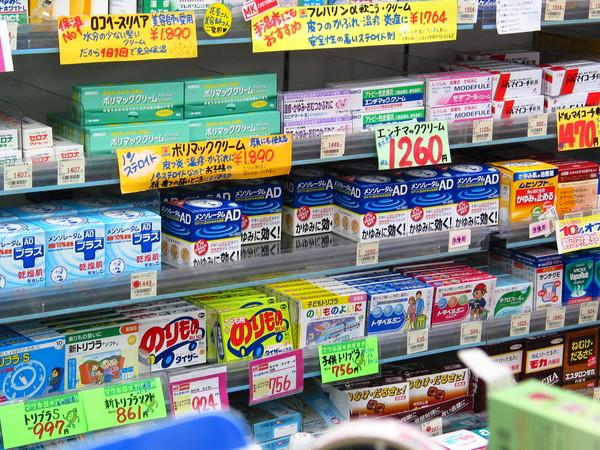 960305-47松本青藥粧.JPG
