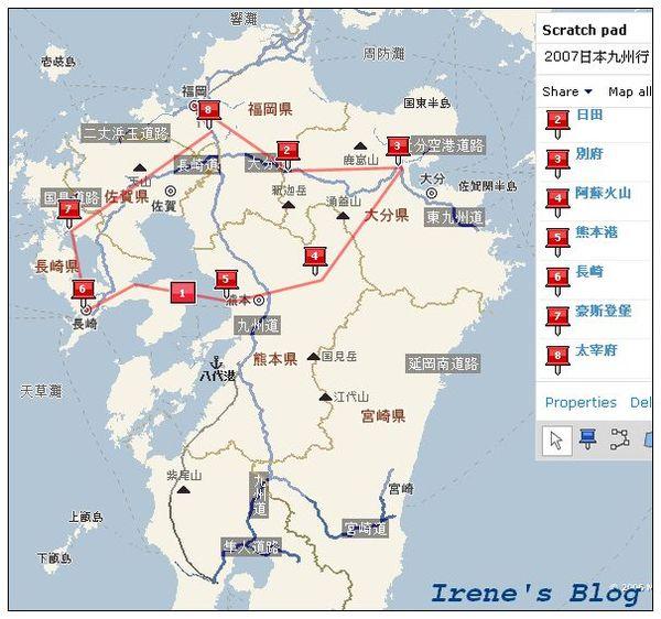 九州行路線圖.jpg