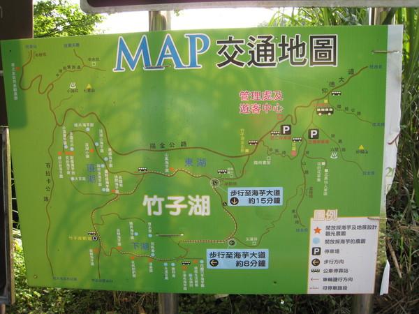 竹子湖地圖.JPG
