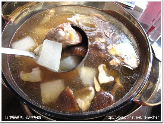 菇神-家傳椴木冬菇雞肉湯.jpg