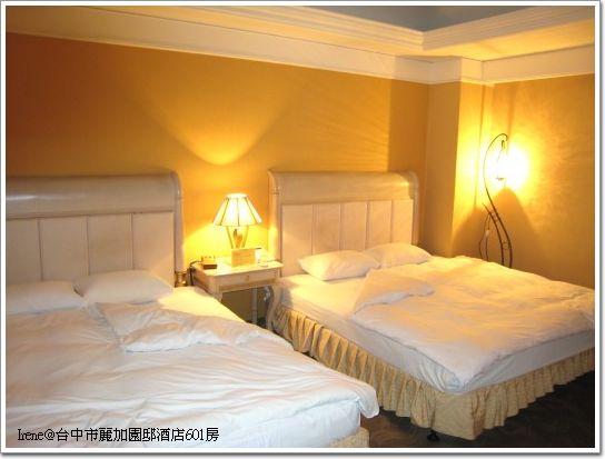 麗加園邸酒店601房-2.jpg