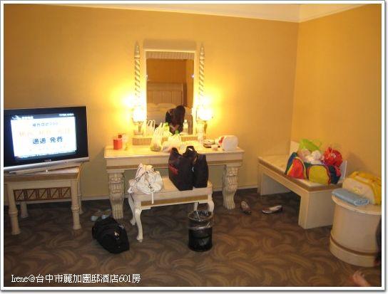 麗加園邸酒店601房-3.jpg