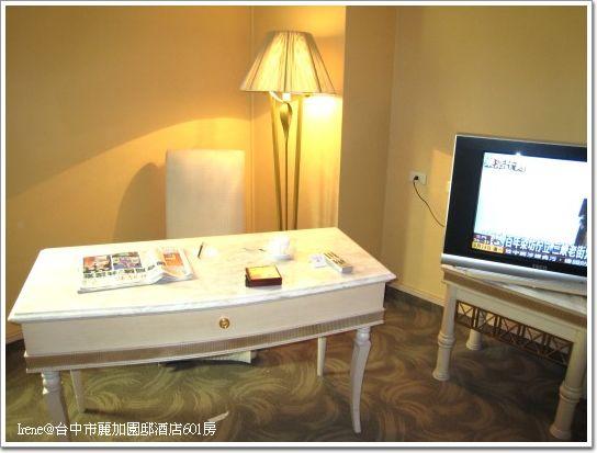 麗加園邸酒店601房-4.jpg