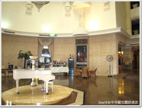 麗加園邸酒店Lobby-1.jpg