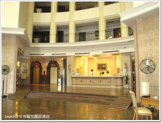 麗加園邸酒店Lobby-2.jpg
