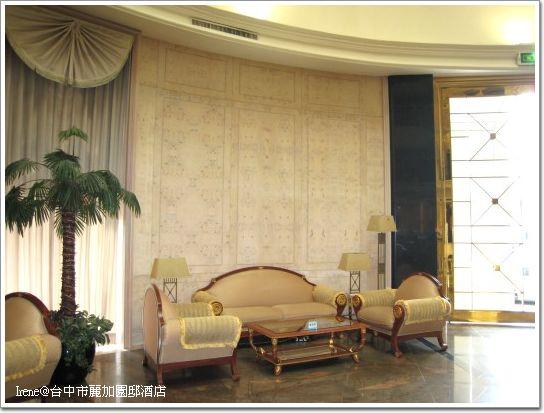 麗加園邸酒店Lobby-3.jpg