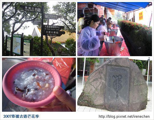 草嶺古道-15大里遊客服務中心.jpg