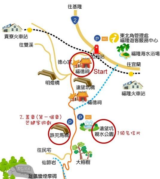 草嶺古道地圖-1.jpg