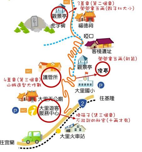 草嶺古道地圖-2.jpg