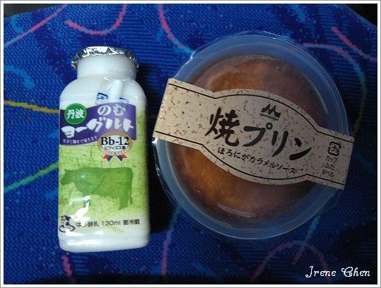 1-07-丹波西紀休息站買物.jpg