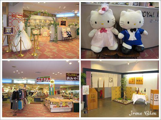 1-11-宮津溫泉飯店一景.jpg