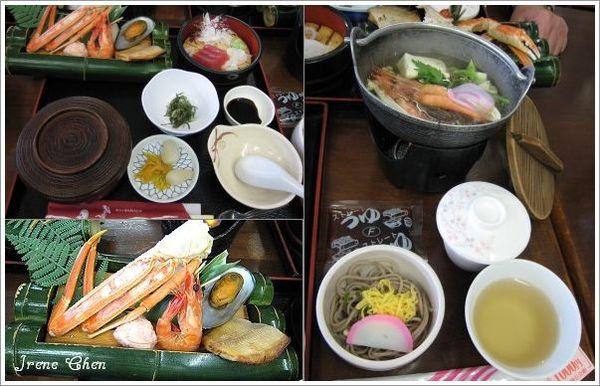 2-07-鳥取會館午餐.jpg